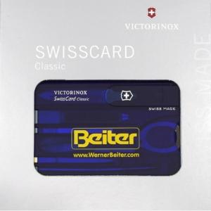 Beiter Swisscard 1